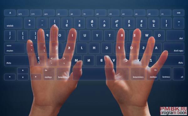 Как научится программированию с нуля в домашних условиях